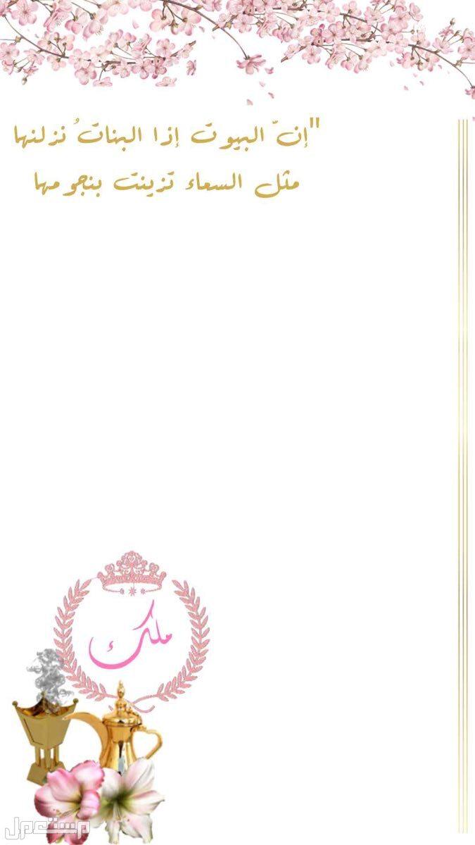 فلاتر وعدسات سناب شات و مقاطع دعوات الالكترونيه