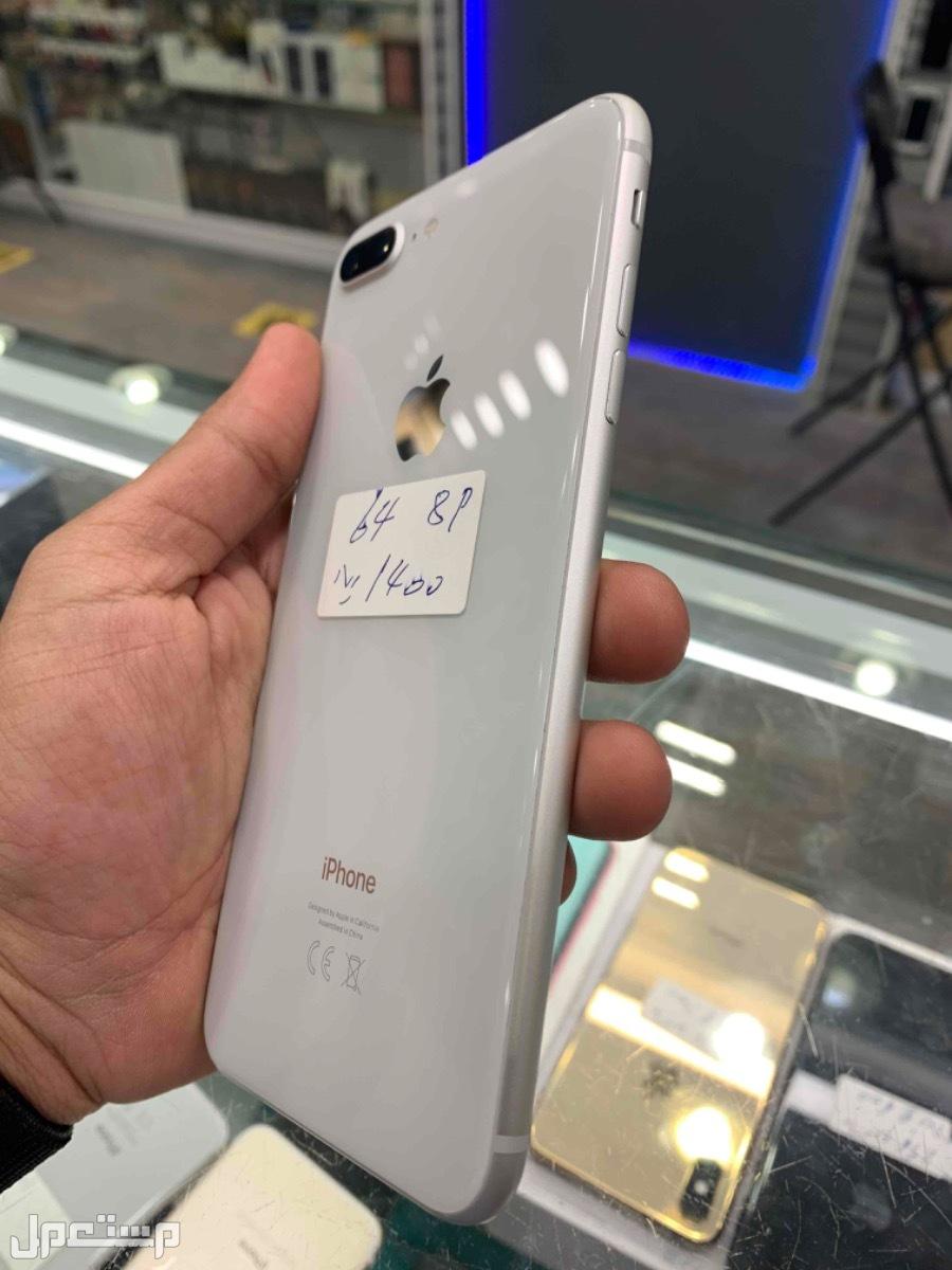 للبيع ايفون 8 بلس 64 مستخدم ابيض