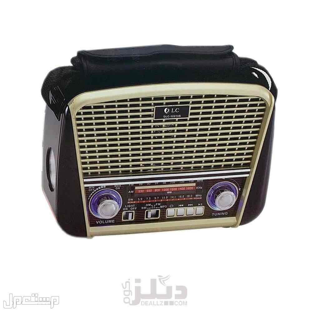 جهاز راديو يشتغل بالبيت وبالخارج