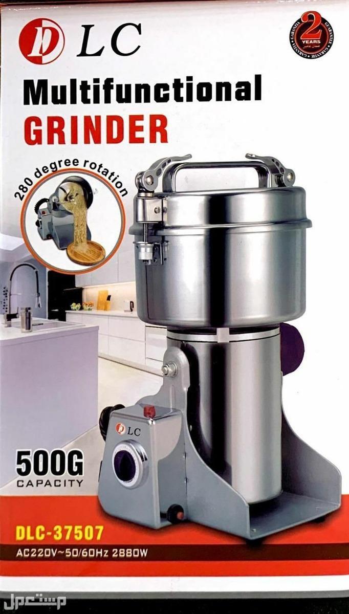 عروض خصم على مطحنة القهوة والبهارات قوة طحن عاليه جدا