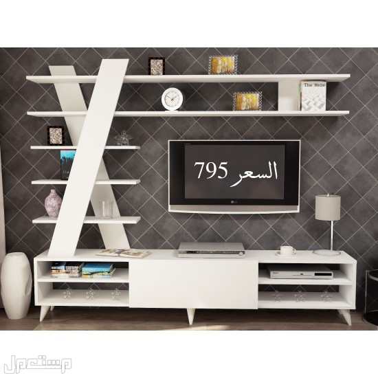 طاولات تلفزيون لون ابيض اسعار مختلفه للمزيد من الاثاث العصري تابعوني استقرام shwbnwr