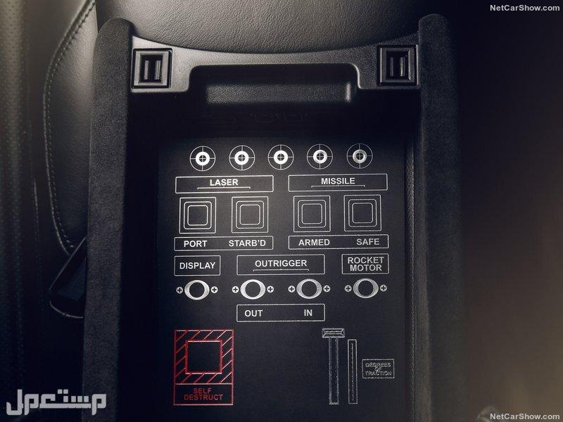 Aston Martin Vantage 007 Edition (2021)