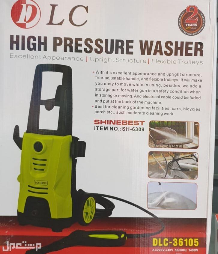 مضخة غسيل السيارات ضغط عالي بقوة 1400 واط 110 بار ضمان سنتين