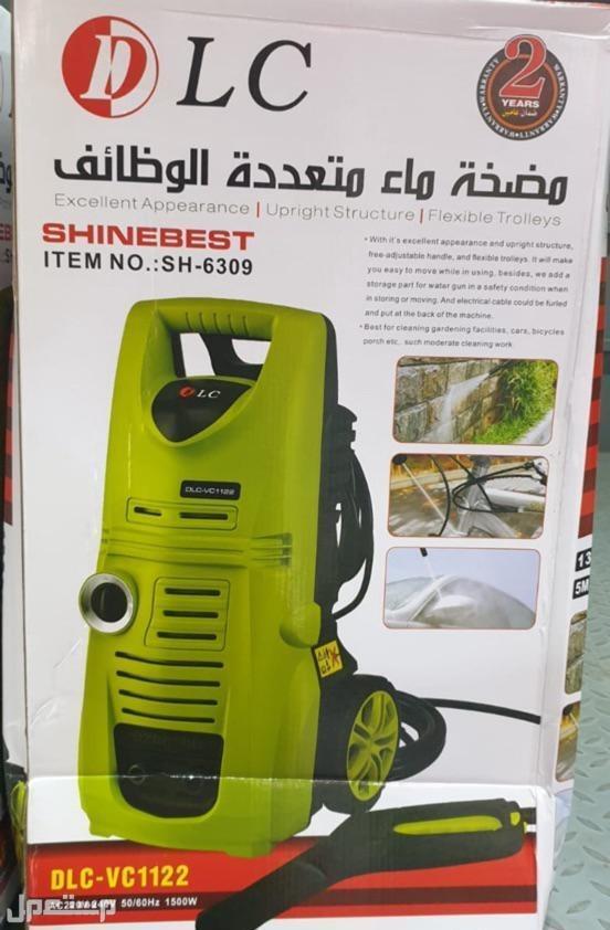 مضخة غسيل السيارات ضغط عالي 1500 واط 130 بار ضمان سنتين