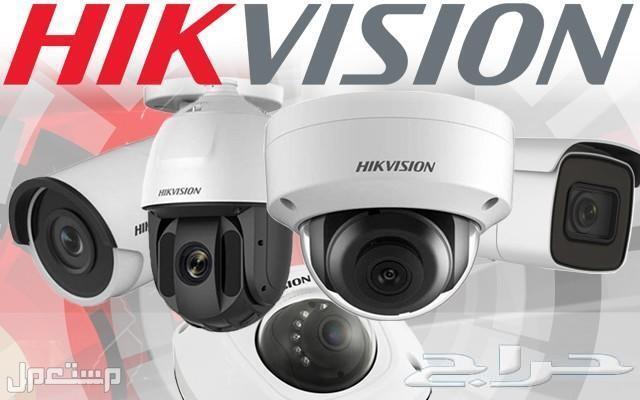 عقود صيانة كاميرات مراقبة معتمده من الشرطة