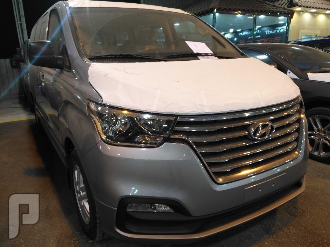 عرض 1.5% علي جميع سيارات هونداي بدون مصاريف إدارية