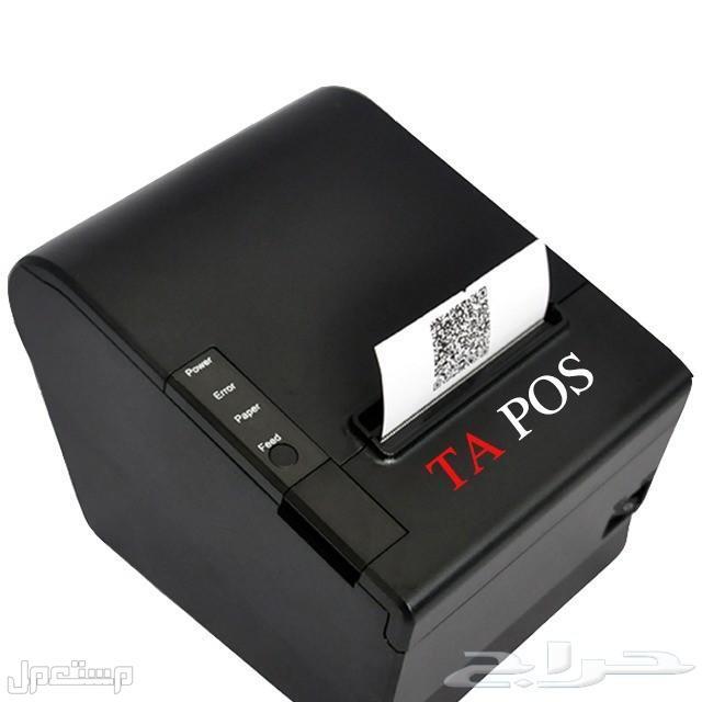 عرض نقاط بيع للكوفي شوب والمطاعم TA POS