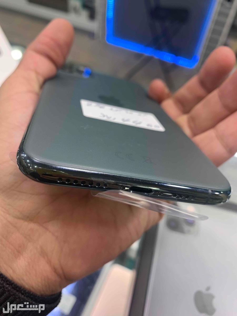 للبيع ايفون 11 برو ماكس 256 جديد انفك من الكرتون