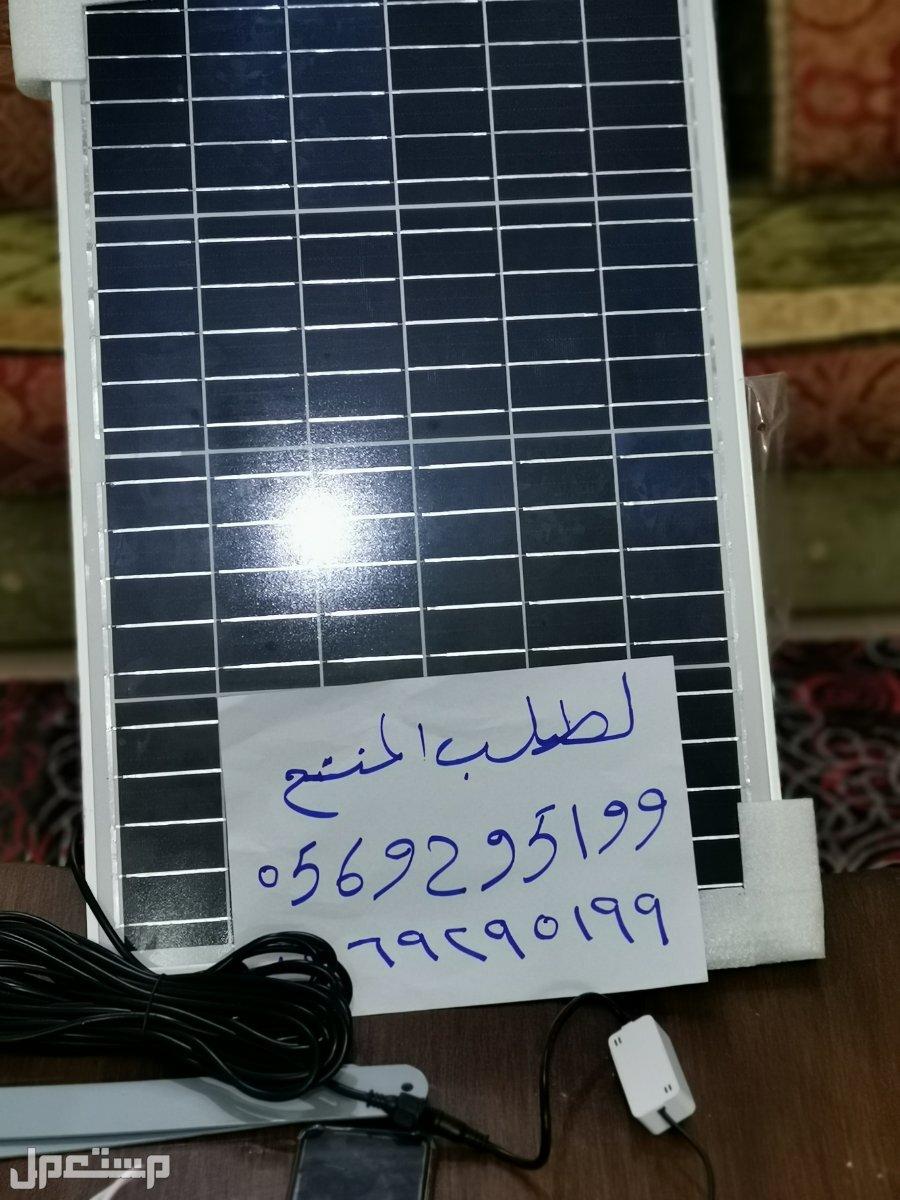الطاقة الشمسية للرعيان والنحالين والرحلات