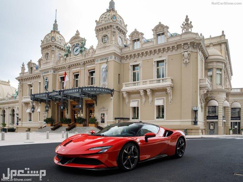 Ferrari SF90 Stradale (2020)