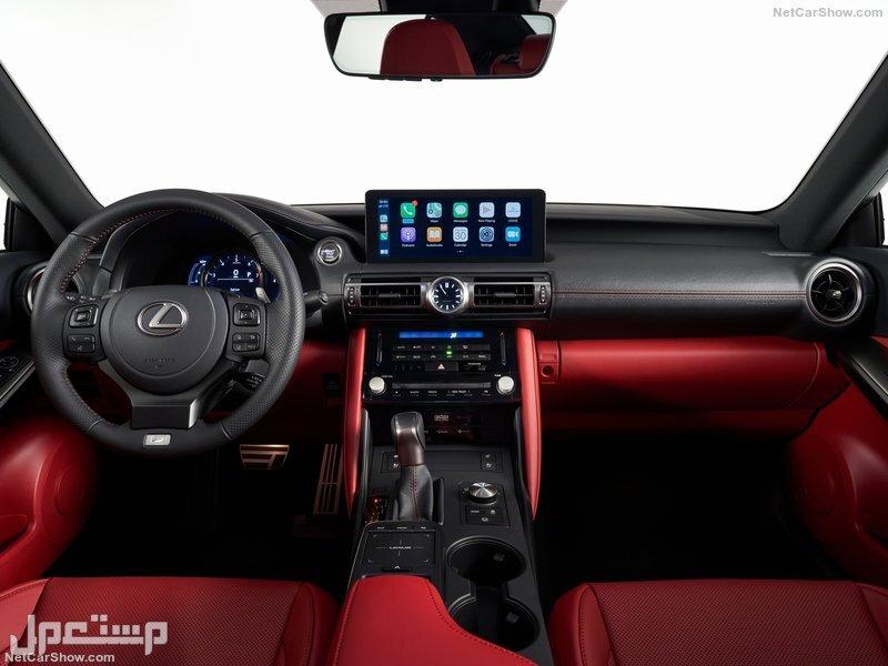 Lexus IS (2021)