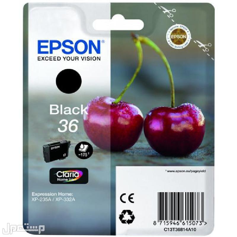 طابعة ملونة نفاثة للحبر من إبسون مع واي فاي- مستعملة