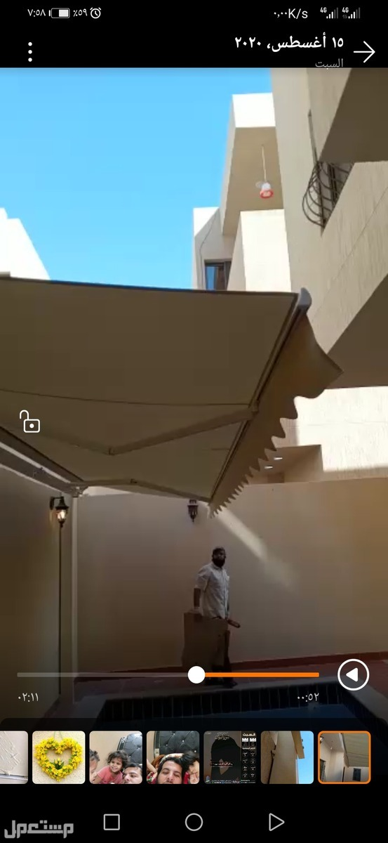 مظلات سيارات بالريموت متحركه وكهربائية