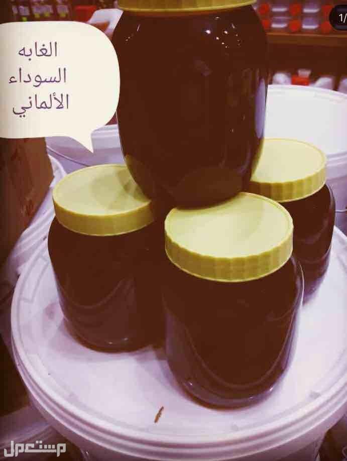 للبيع عسل اصلي