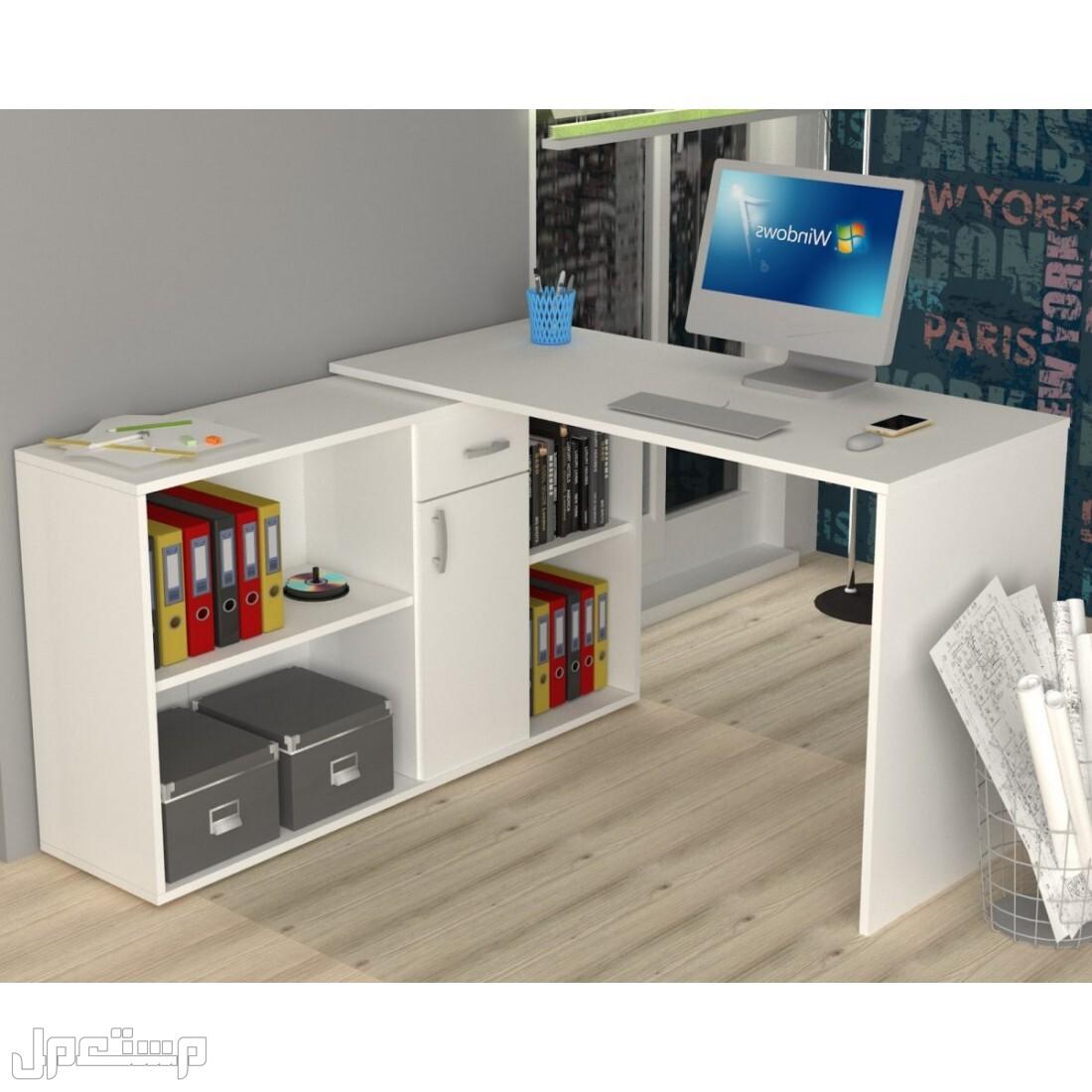 مكتب فخم