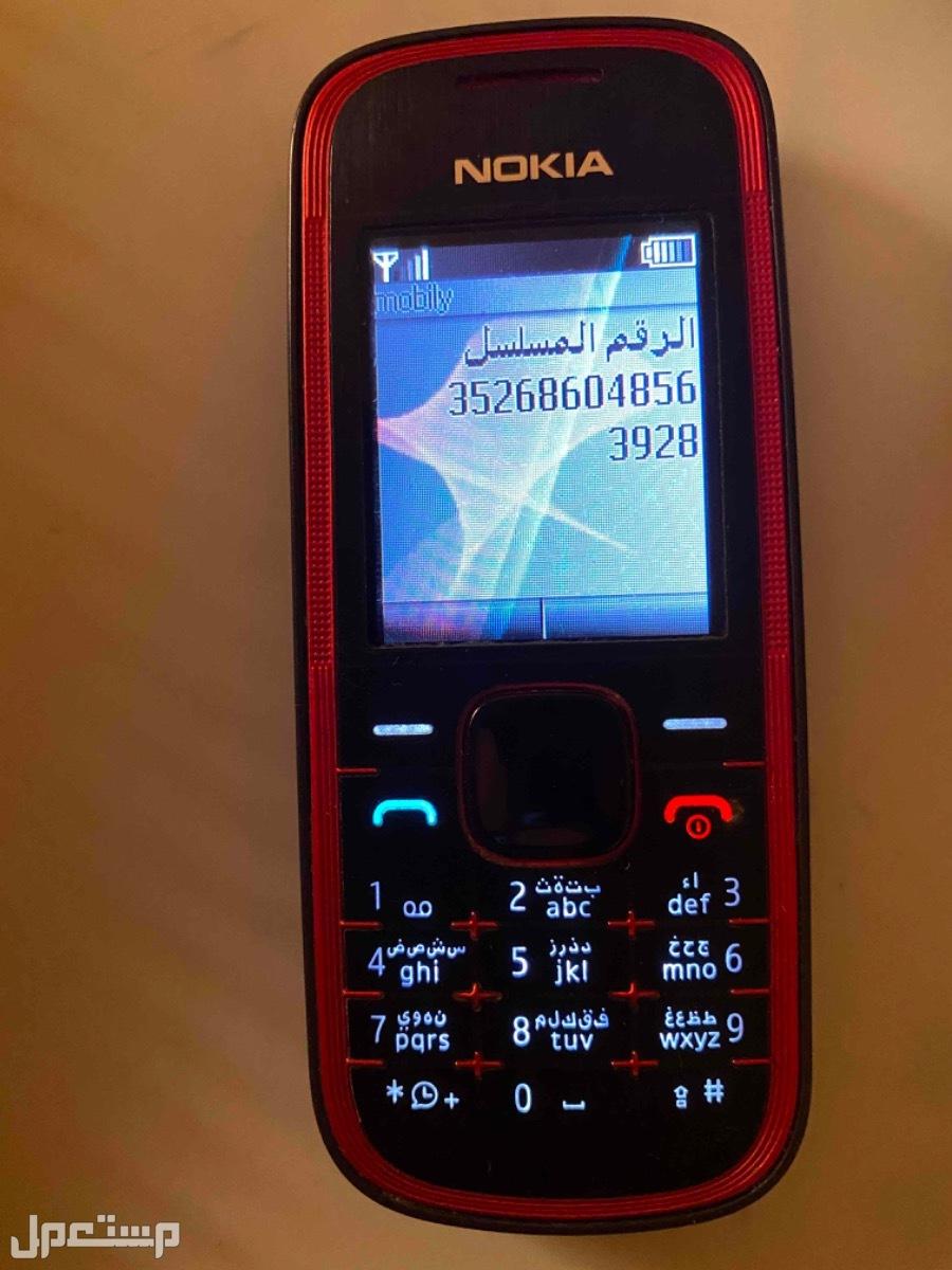 نوكيا 6630,6230,6120c