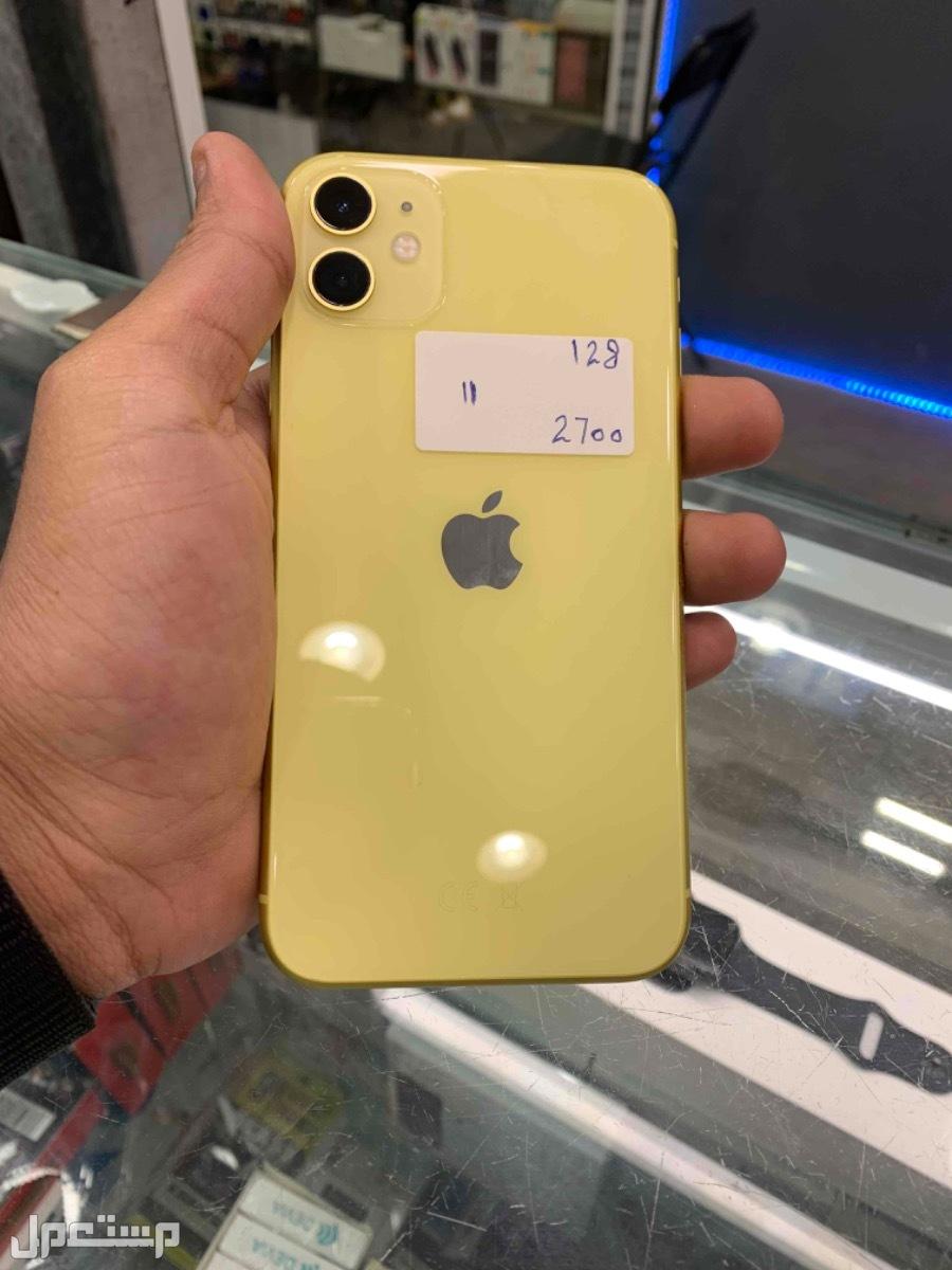 للبيع ايفون 11 اصفر 128 مستخدم