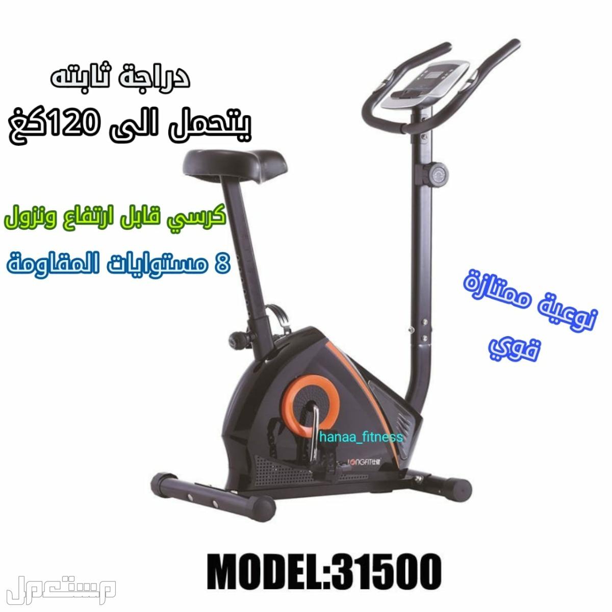 اجهزة رياضية جديدة دراجة ثابته هوائية- اب كوستر - دراجة 699