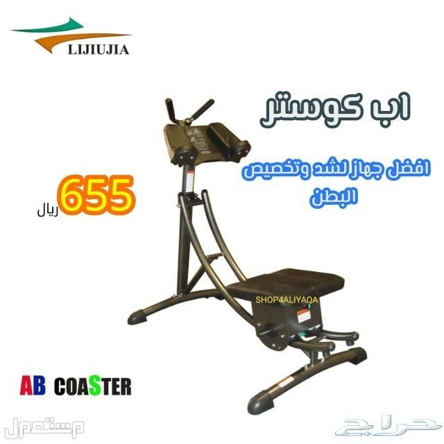 اجهزة رياضية جديدة دراجة ثابته هوائية- اب كوستر - دراجة