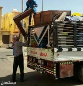ابواحمد لنقل العفش
