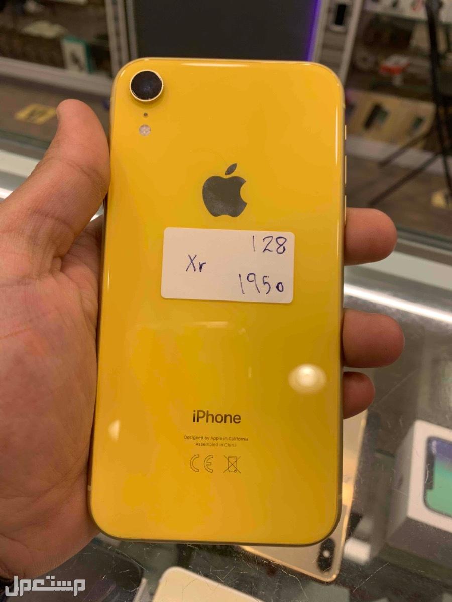 للبيع ايفون اكس ار 128 اصفر مستخدم