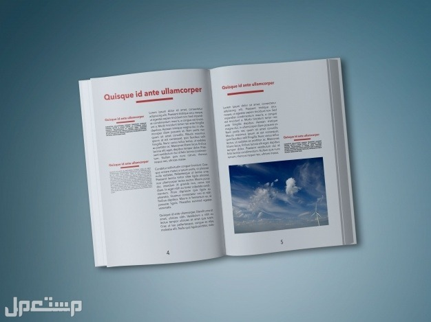 صف واخراج وطباعة الكتب والمؤلفات والاصدارات