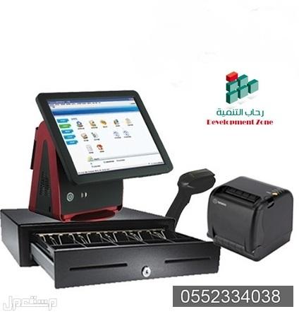 اجهزة الكاشير ونقاط البيع وشاشات اللمس POS SYSTEMS