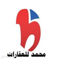 للبيع ارض م 1409م2 , ق 2136 , مخطط 41 , الخير شمال الرياض