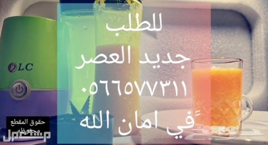 جهز عصيرك في دقايق طااازه