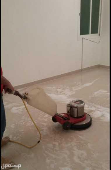 تنظيف وغسيل وتلميع السيراميك(فلل-عمائر-شقق)