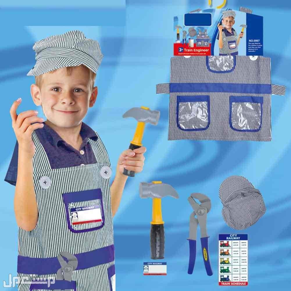زي عامل بناء ورجل إطفاء للأطفال