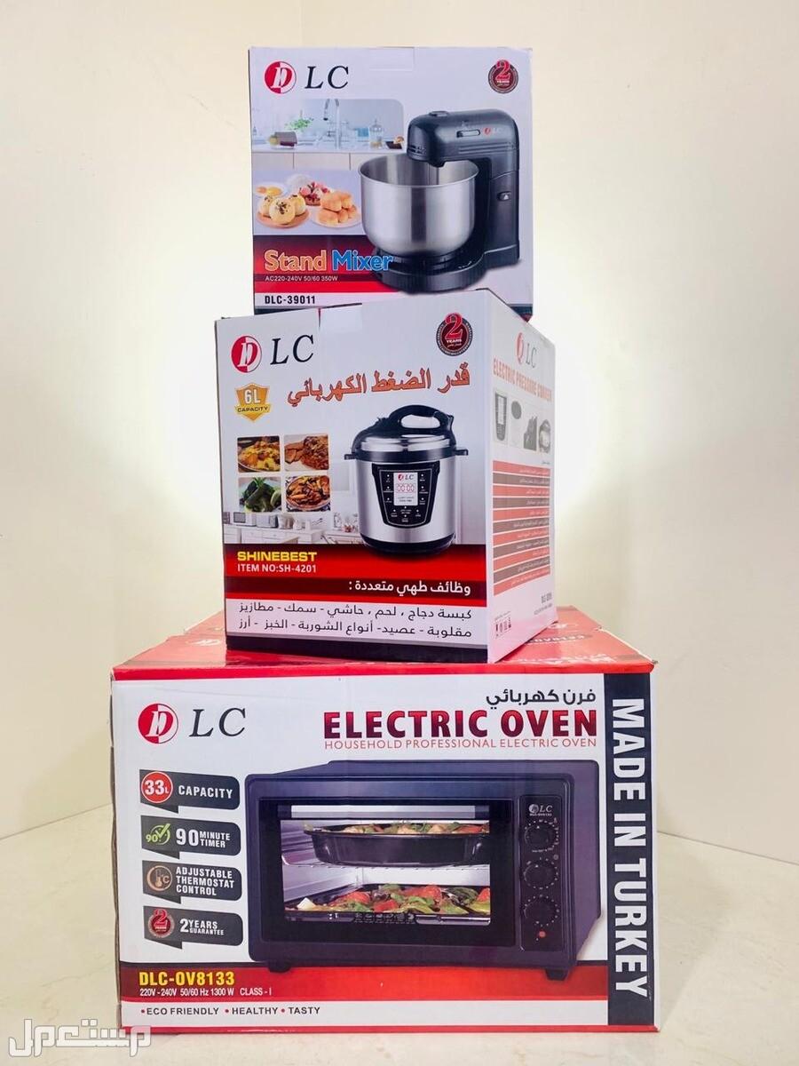 عرض المطبخ المتكامل ( قدر ضغط كهربائي 6لتر + عجانة 3.5 لتر+فرن تركي 33لتر)