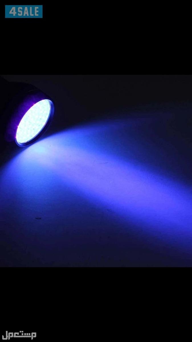 كشاف العقارب القوي بالاشعة فوق البنفسجية