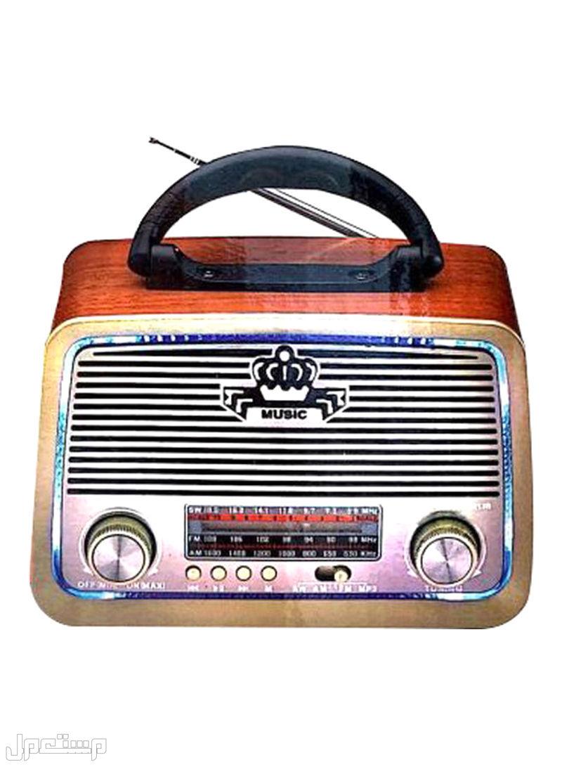 راديو ومكبر صوت بميزة بلوتوث
