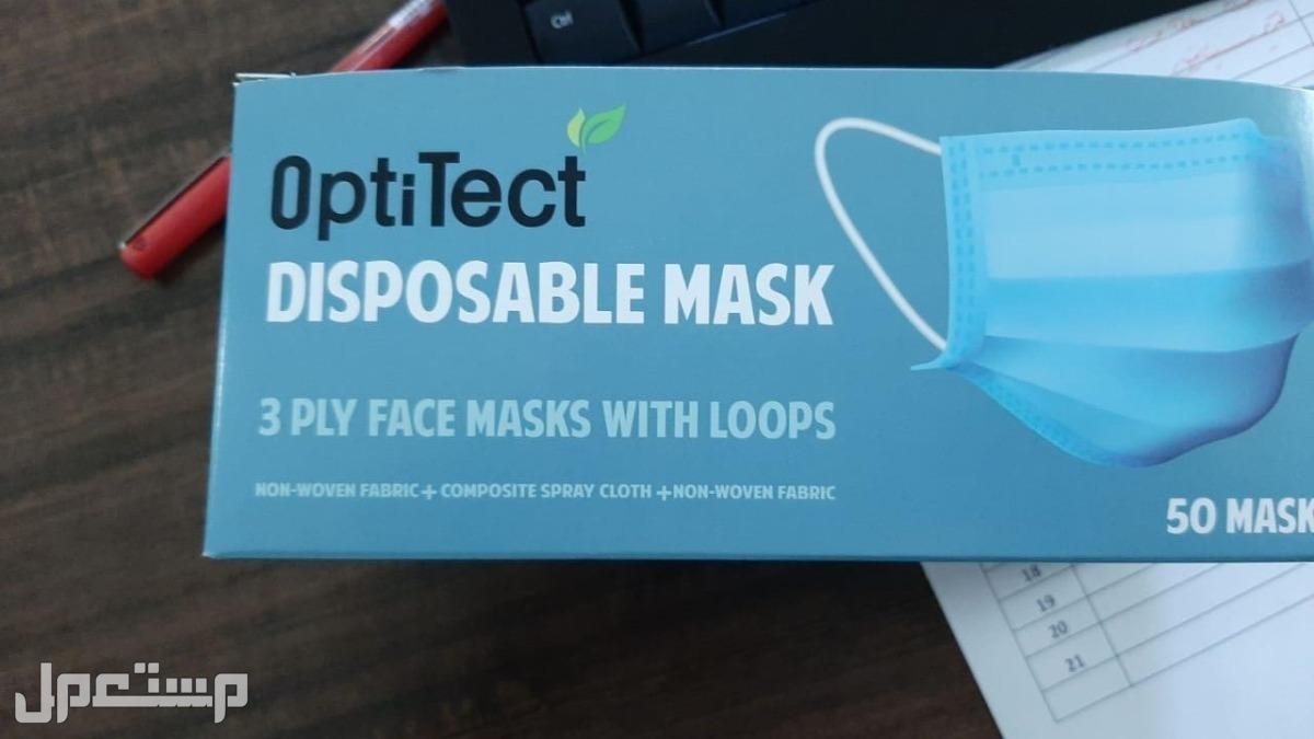 Face Masc & Gloves Latix