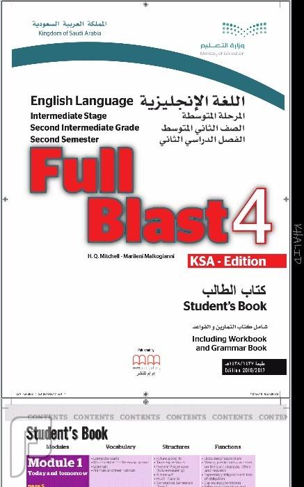 معلم لغة انجليزية تدريب على جميع المهارات