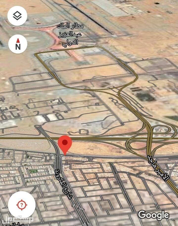 للبيع ارض تجارية امام مطار الملك عبدالعزيز الدولي