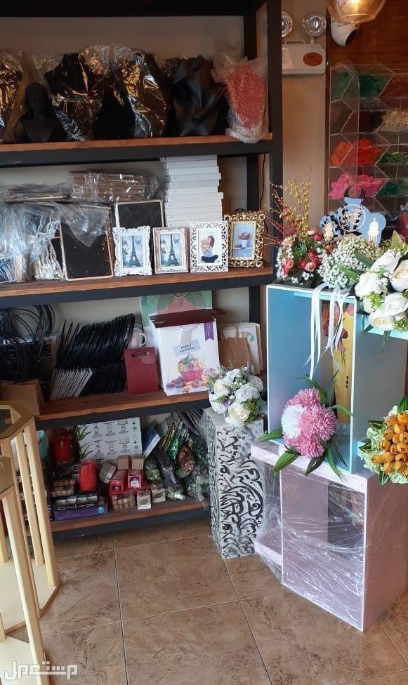 محل زهور وهدايا جاهز للتقبيل بالدمام