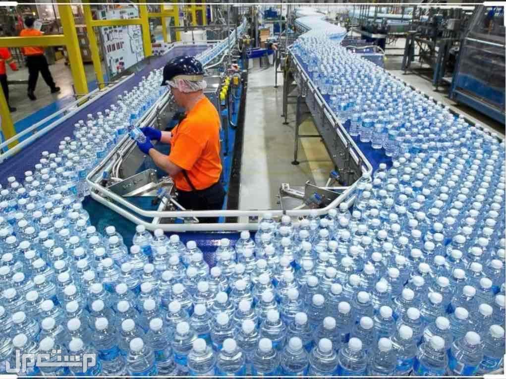مطلوب مصنع مياه للتشغيل او للبيع