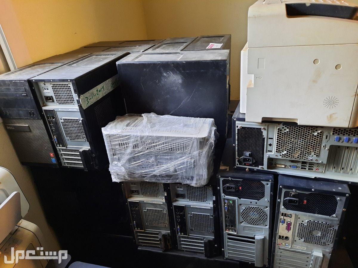كمبيوترات