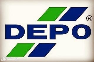 شمعات واصطبات تويوتا(DEPO+TYC)بسعر الجملة