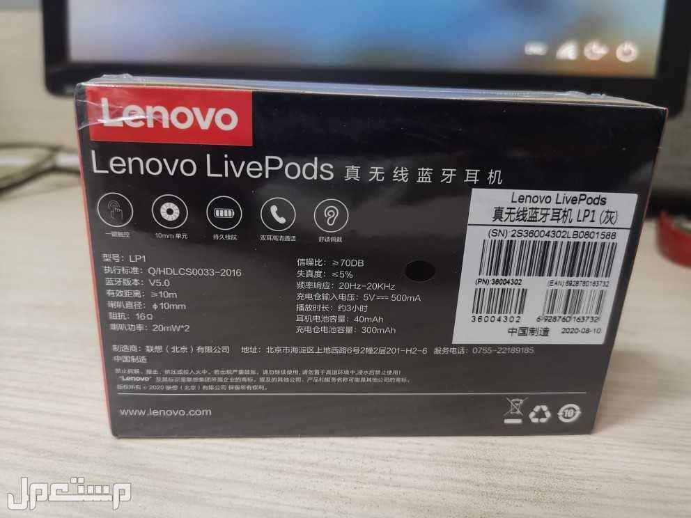 سماعة بلوتوث من شركة لينوفو lenovo
