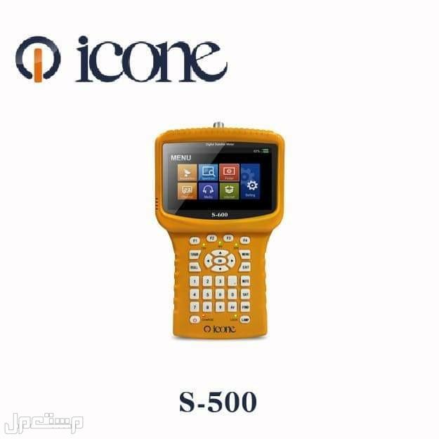فايندر ICONE FINDER S-500