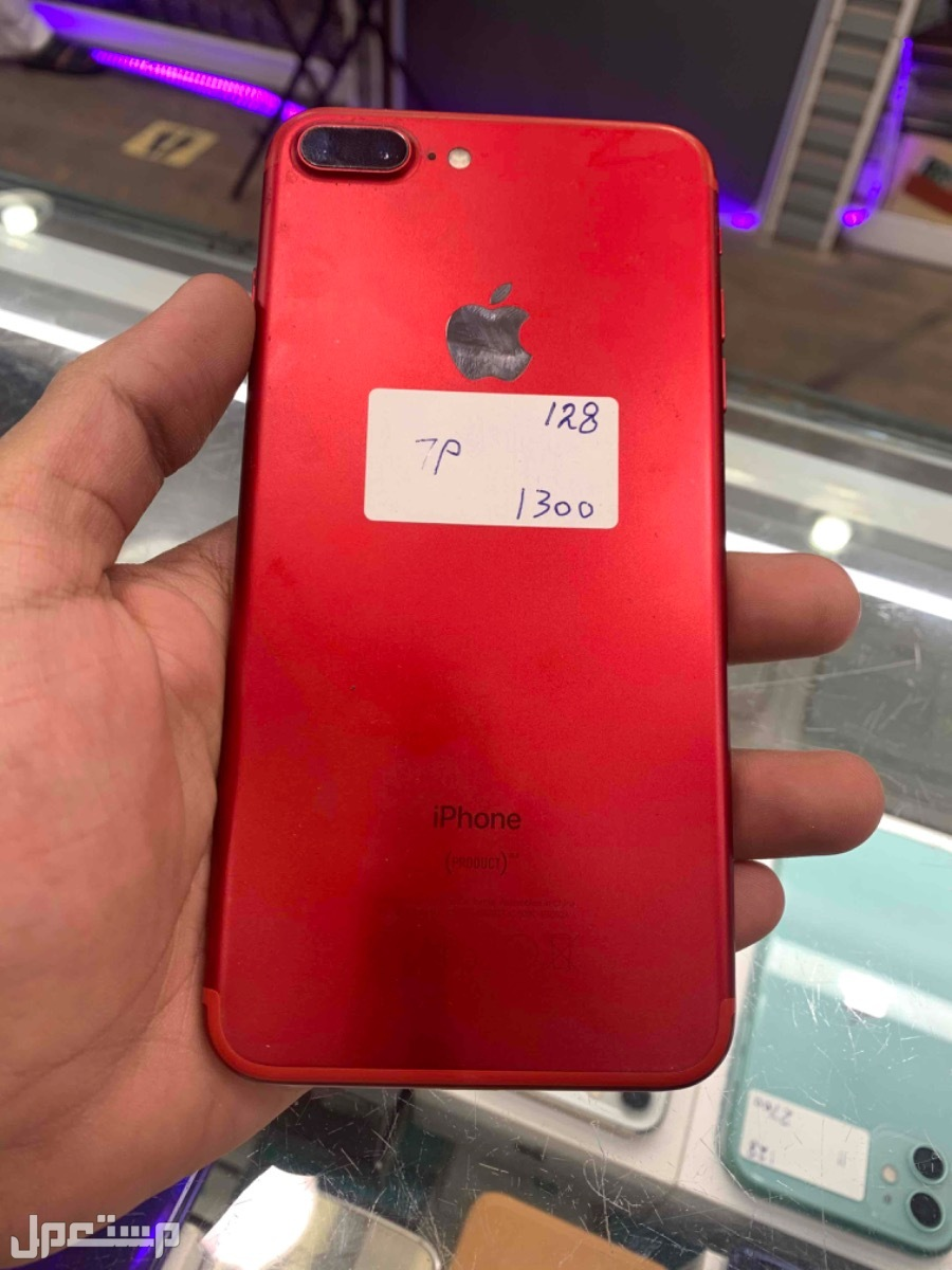 للبيع ايفون 7 بلس احمر 128 مستخدم