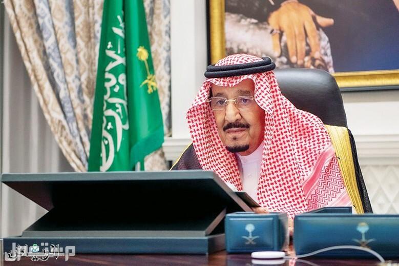 مجمع الملك سلمان العالمي للغة العربية