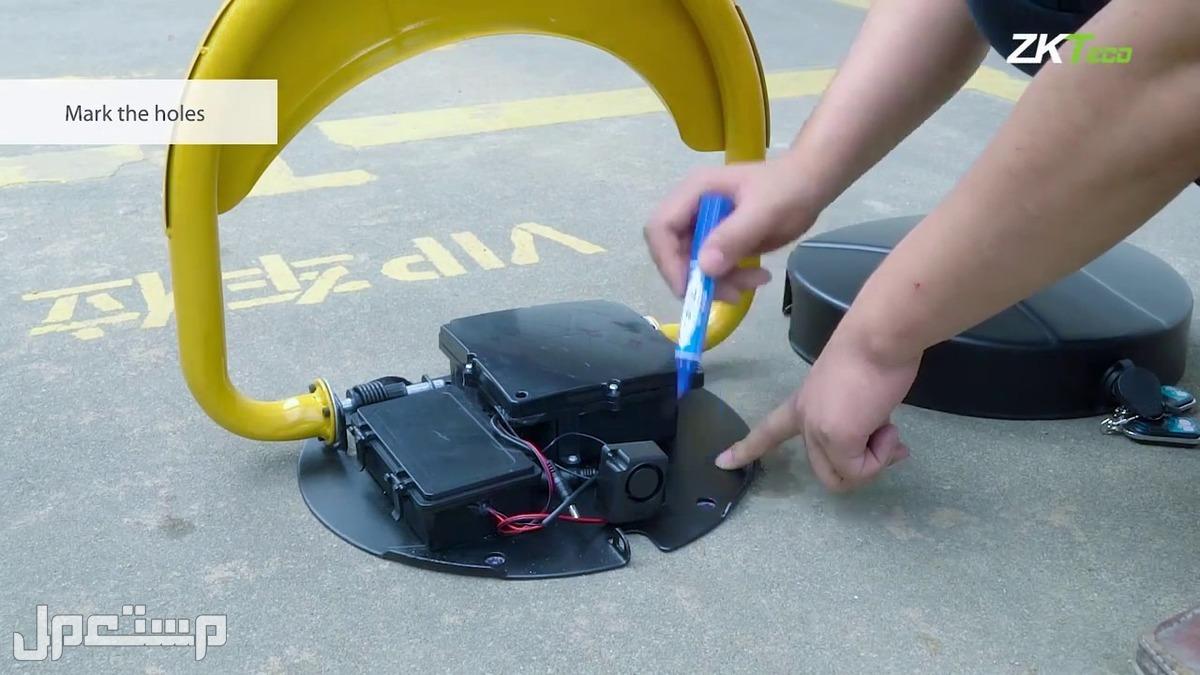 جهاز حاجز ومصد السيارات اسعار خاصة للجملة مصد مواقف السيارات من طيف الالماس 0537434654