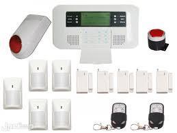 جهاز انذار للحماية من السرقات paradox وايرلس انذار ضد السرقات من طيف الالماس 0537434654