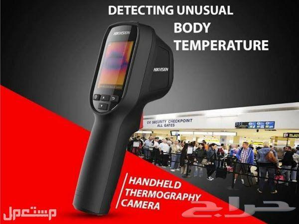 كاميرا التصوير الحراري المحمولة Handheld Came