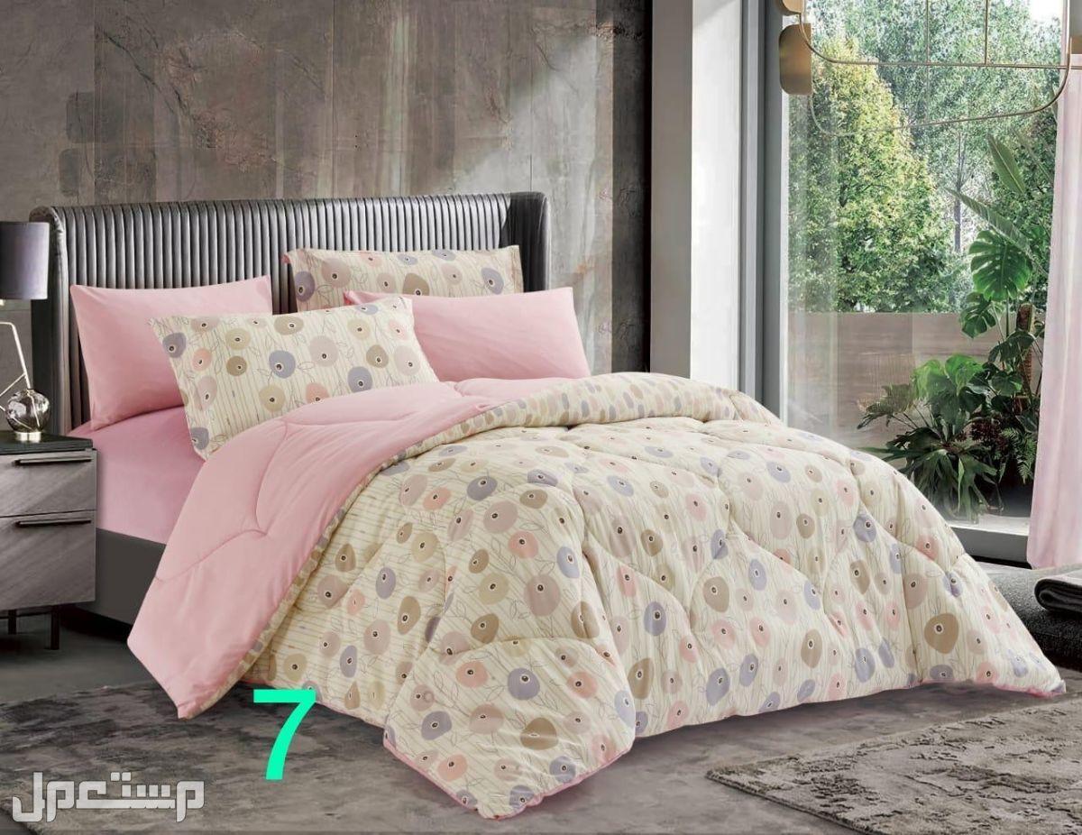 مفارش سرير راقية بأسعار مخفضة