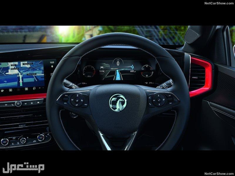 Vauxhall Mokka (2021)